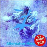 Sevendust-Alternative History
