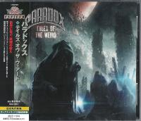 Paradox-Tales Of The Weird (Japanese Ed.)