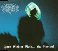 Katatonia-Jhva Elohim Meth... the Revival