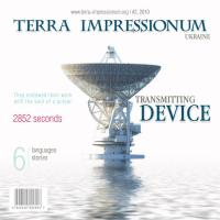Terra Impressionum-Transmitting Device