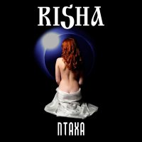 Risha-Птаха