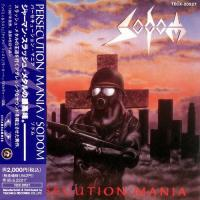 Sodom-Persecution Mania (Japanese Re-Issue 1993)