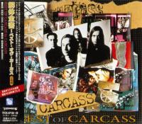 Carcass-Best Of Carcass (2CD)