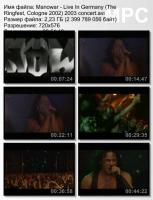 Manowar-Live In Germany (The Ringfest, Cologne 2002) (DVDRip)
