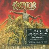 Kreator-Phantom Antichrist (Japan Ed.)
