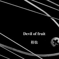 Yuya-Devil Of Fruit