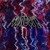 Nonberk-Nonberk