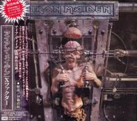 Iron Maiden-The X Factor (Japan, 2CD Limited Edition)