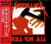 Metallica-Kill \'Em All (Japan Original Press)