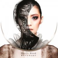 Mary's Blood-Revenant
