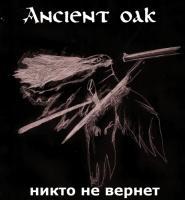Ancient Oak-Никто Не Вернет, Никто Не Вспомнит