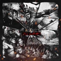 Антарес-Эхо Войны