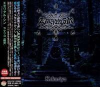 Ethereal Sin-Kakuriyo [Japanese Edition]