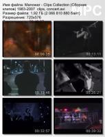 Manowar-Clips Collection (Сборник клипов) (1983-2007) (DVDRip)