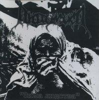 Лютомысл-Зима Людства [Winter of Humanity] (2006 Re-release)