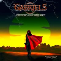 Gabriels-Fist Of The Seven Stars, Vol. 1: Fist Of Steel