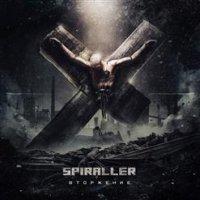 Spiraller-Вторжение