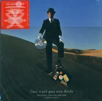 Pink Floyd-Unreleased Audio Tracks