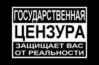 Шумовая Экзекуция-Pedicabo Ego Vos Et Irrumabo