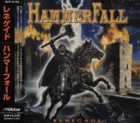 Hammerfall - Renegade (Japanese Edition) flac cd cover flac
