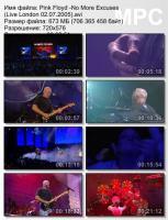 Pink Floyd-No More Excuses (DVDRip)