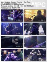 Dream Theater-Our New World HD 1080p