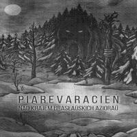 Piarevaracien-Nad Krajem Brasłaŭskich Azioraŭ