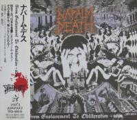 Napalm Death - From Enslavement To Obliteration + Scum (Japanese edition) flac cd cover flac
