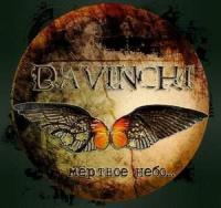 Davinchi-Мертвое Небо