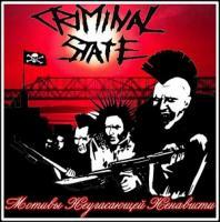 Criminal State-Мотивы Неугасающей Ненависти