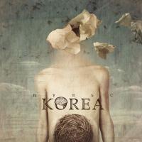 The Korea-Пульс