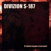 Divizion S-187 - В Милосердии Отказано! flac cd cover flac