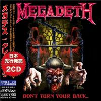 Megadeth-Don\'t Turn Your Back…