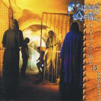 Mortuary Drape-Tolling 13 Knell