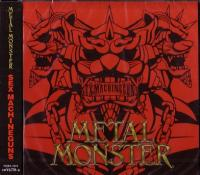 Sex Machineguns-Metal Monster