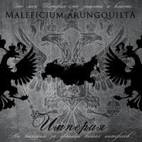 Maleficium Arungquilta-Империя