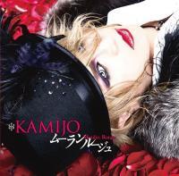Kamijo-Moulin Rouge (Regular Edition)