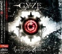 Gyze-Fascinating Violence (Japanese Edition)