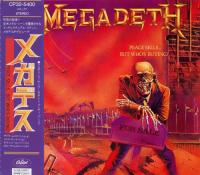 Megadeth-Peace Sells... But Who\'s Buying