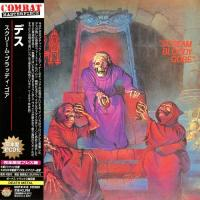 Death-Scream Bloody Gore [Limited Japanese Edition 2009]