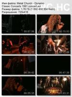 Metal Church-Dynamo Classic Concerts (DVDRip)