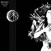 Wolvserpent-Aporia:Kāla:Ananta