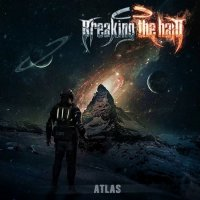 Breaking The Halo-Atlas