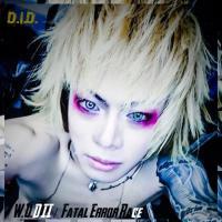 D.I.D-W.O.D. Ⅱ / Fatal Error Race