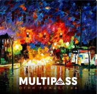 Multipass-Огни Рождества