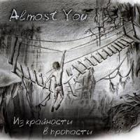 Almost You-Из Крайности В Пропасти