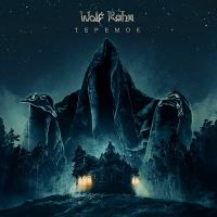 Wolf Rahm - Теремок mp3