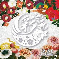 己龍 (Kiryu)-彩 (Irodori (Type D))