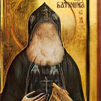 Batyushka-Апостол