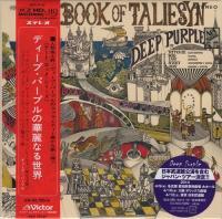Deep Purple-The Book Of Taliesyn (Japanese Edition 2014)